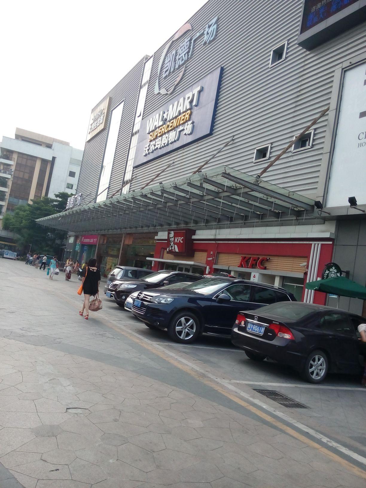 凯德广场桂城图片