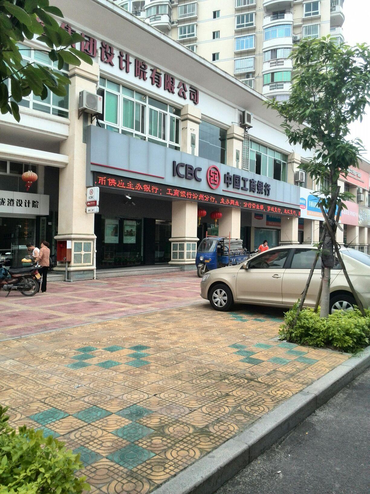 州支行_中国工商银行(龙海芦州支行)