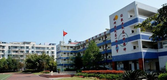 龙泉驿区第五小学校