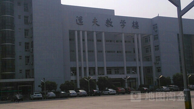华中农业大学 逸夫教学楼图片