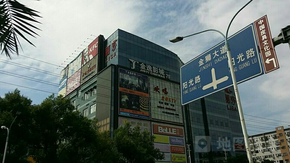 金逸影城(狮岭店)