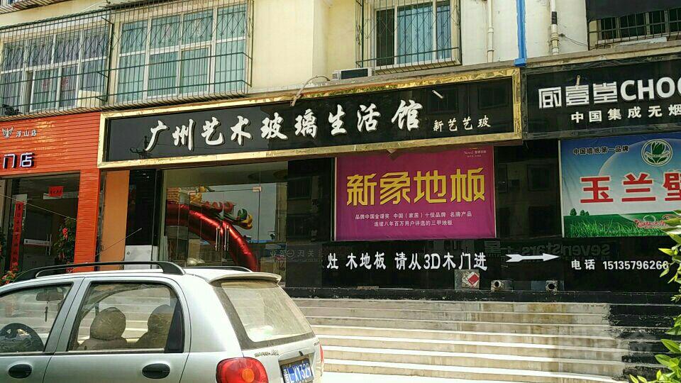 山西省临汾市浮山县新风北街展示新风的女性采图片