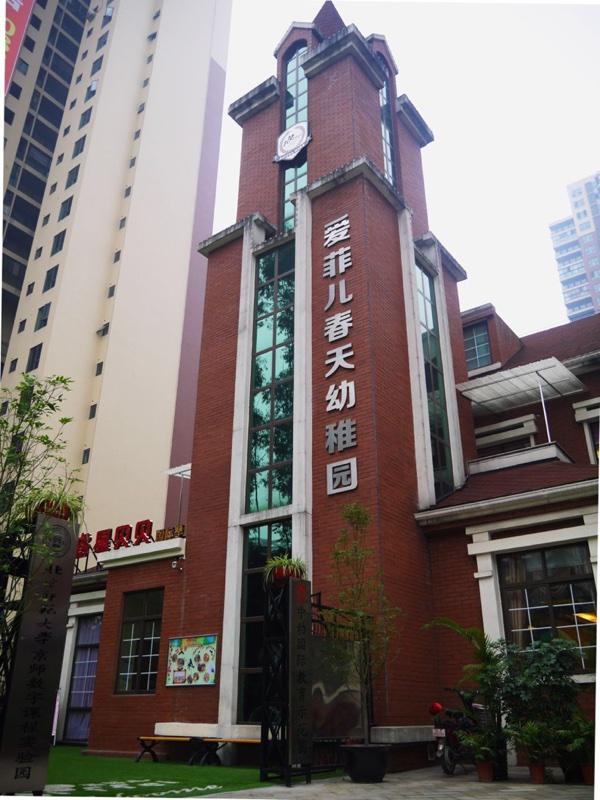 四川省眉山市东坡区眉州情趣西3段-236大道第一淘宝的销量图片
