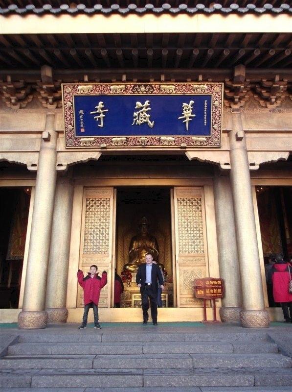四川省眉山市东坡区多悦镇多岐路华藏寺摄影师淘宝和情趣内衣图片