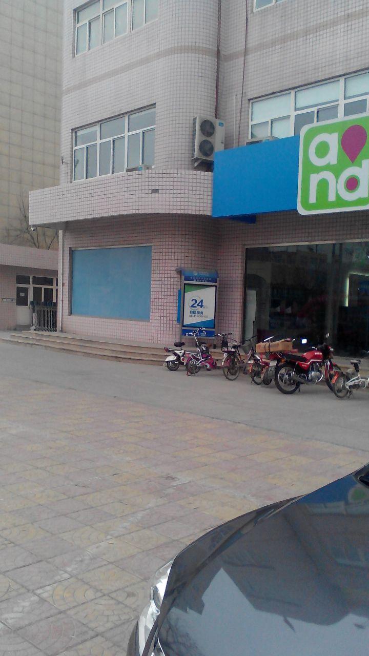 中国移动(24小时自助服务厅 迎宾路营业厅店)