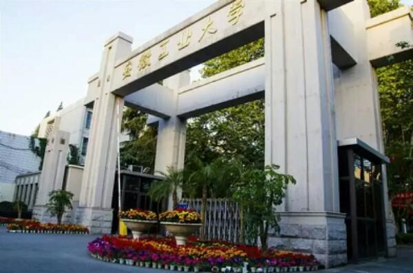 安徽工业大学南校区图片