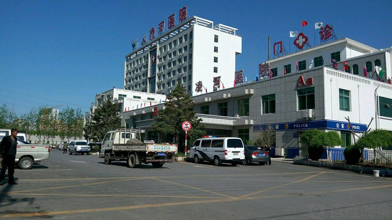 大凌河医院地址,电话,简介(锦州)-百度地图
