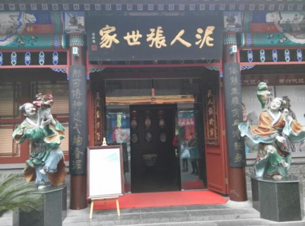 天津古文化街是祭祀海神和船工聚会娱乐的场所图片