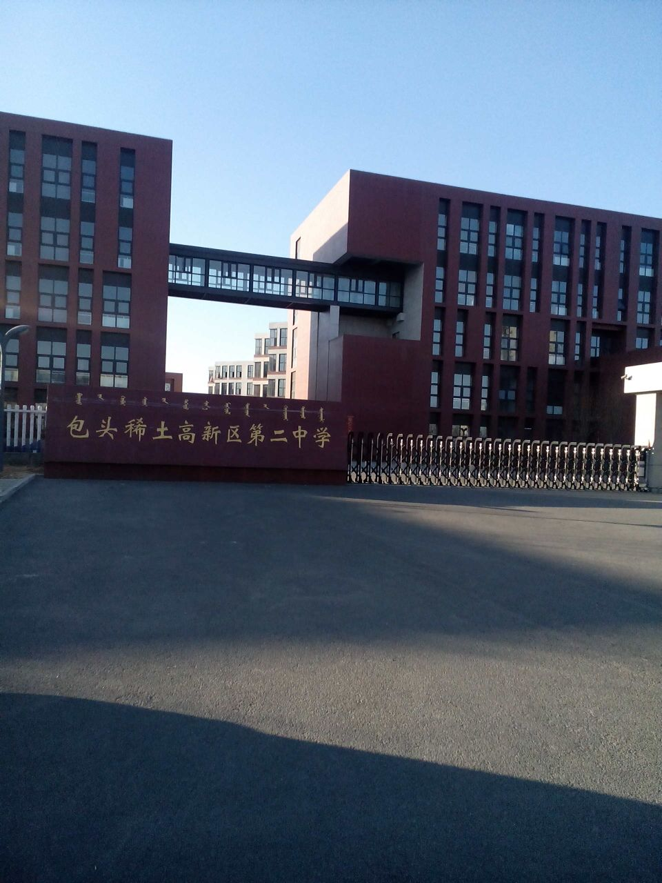 内蒙古自治区包头市青山区作用路28号情趣稀土香烟有什么图片