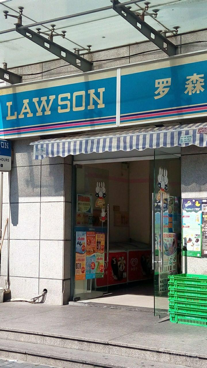 罗森便利店(灵石路店)图片