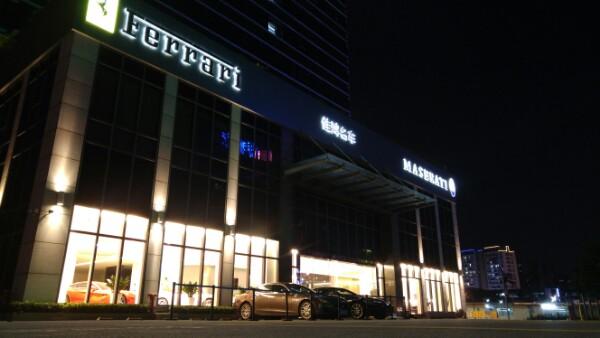 东莞玛莎拉蒂销售中心