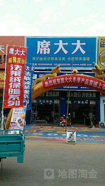 虾吃虾涮(后沙峪旗舰店)