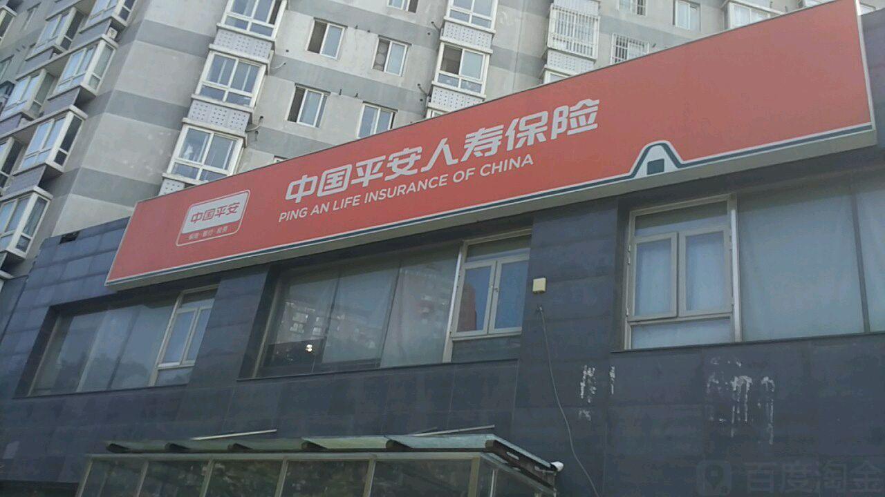 榆次平安保险在哪里 中国平安保险公司晋中分公司