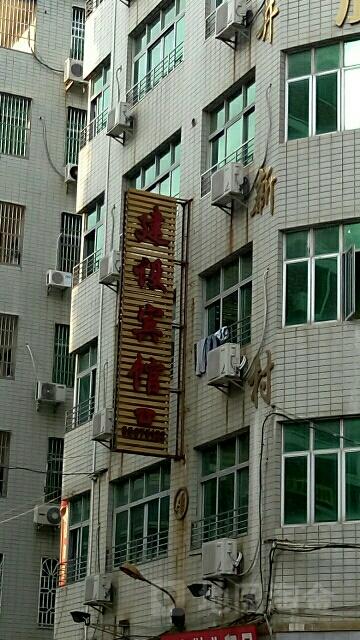 福建人民艺术剧院(白马北路店)