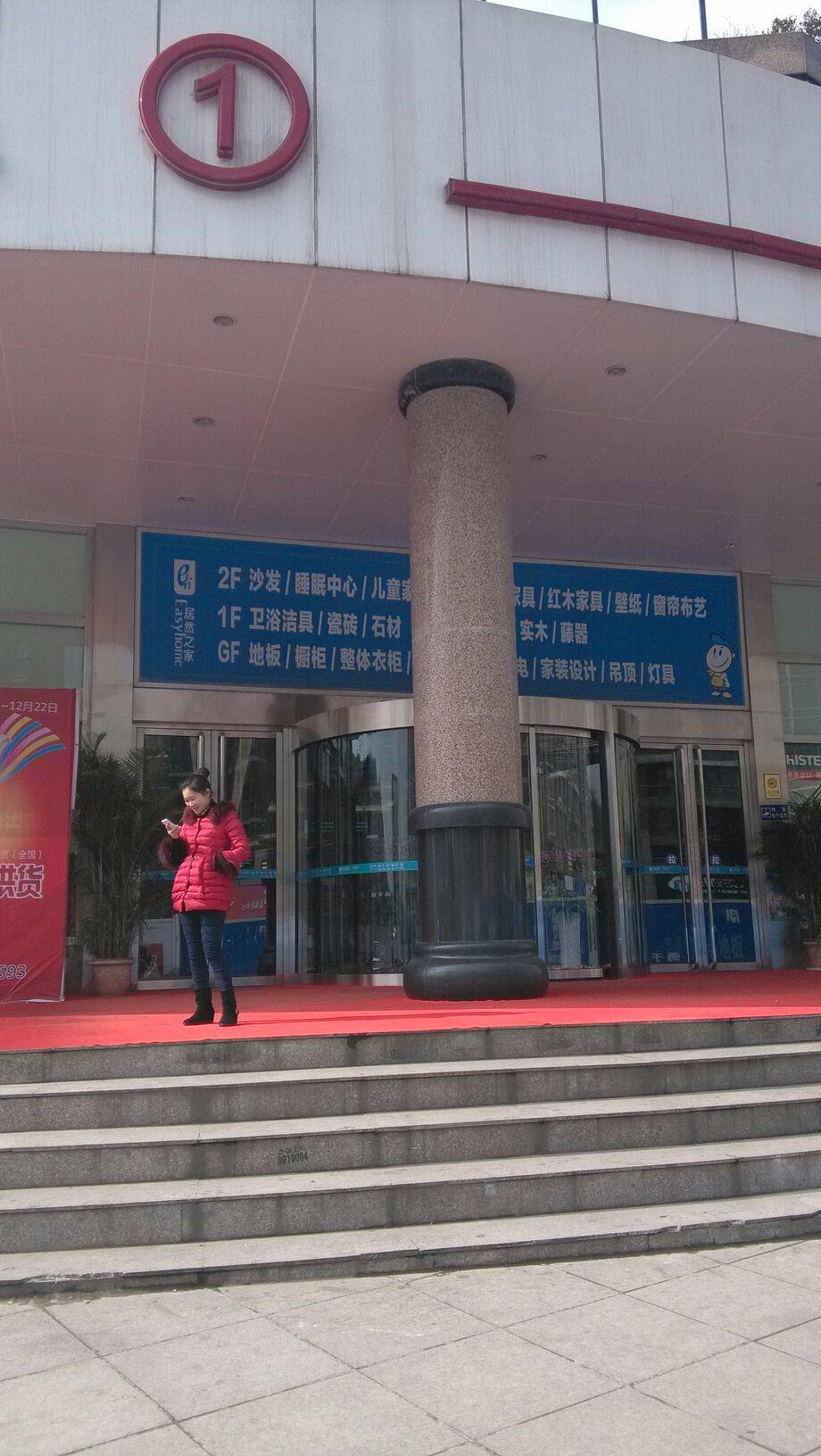 北京西路98号世纪金源购物中心d座