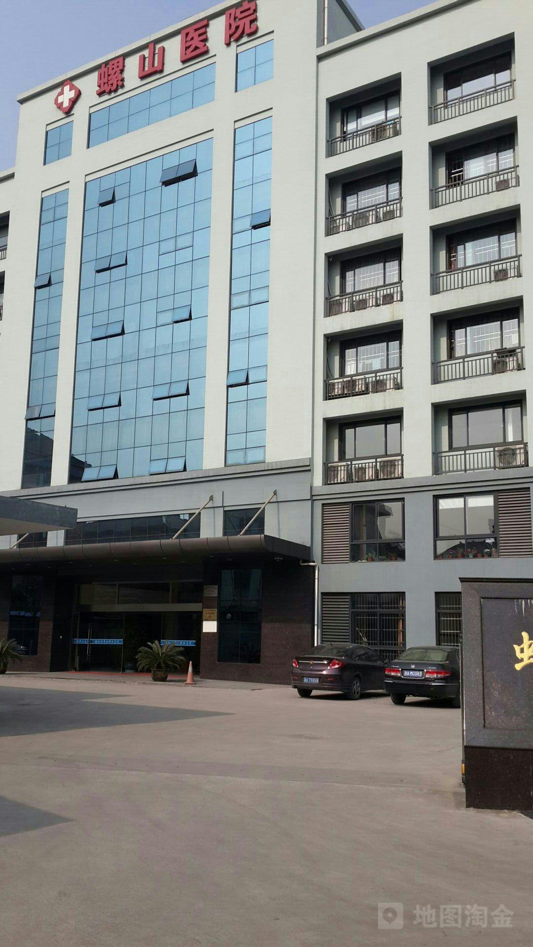 医院位置_螺山医院地址,电话,简介(杭州)-百度地图