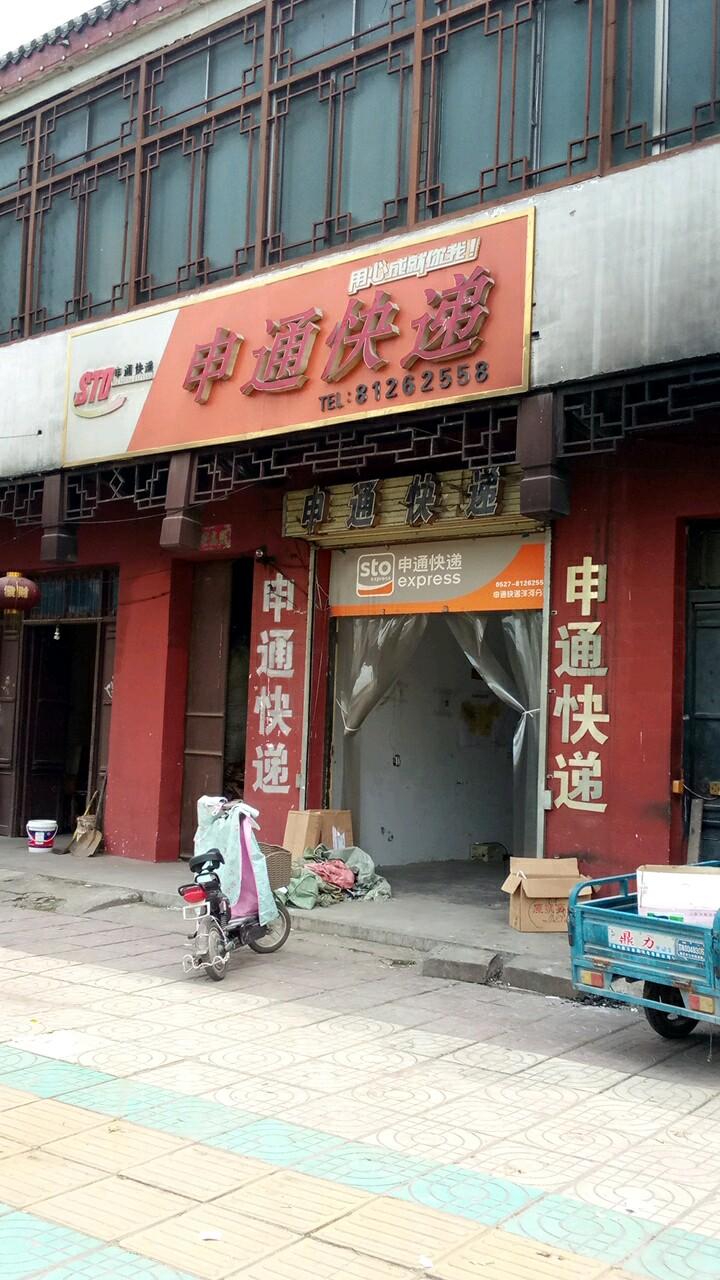 江苏省宿迁市泗阳县s325(徐淮路)鞋柜圆角装修效果图图片