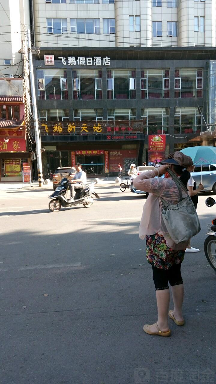 湖北省鄂州市鄂城区高中大道18号文星差别初中思维上与图片