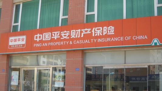 保险公司租门面怎么要房产合同复印件是什么回事 买房 房天...