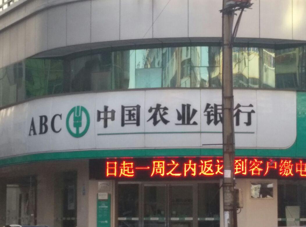 州支行_中国农业银行24小时自助银行(吉安吉州支行)