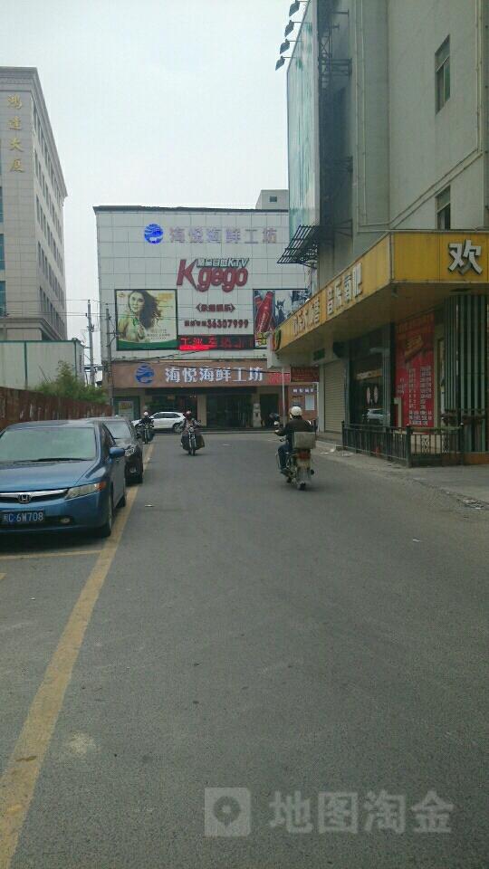 Kgego精品自助KTV