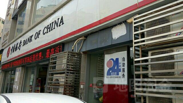 州支行_中国银行24小时自助银行(遂宁遂州中路支行)
