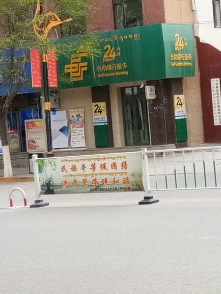 州支行_中国邮政储蓄银行(海南州支行)