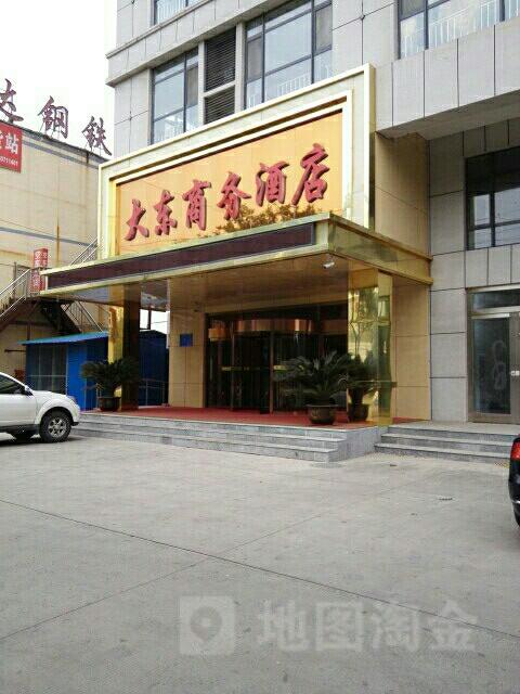 慈铭体检(知春路分店)