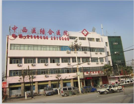 宝山区中西医结合医院-综合楼