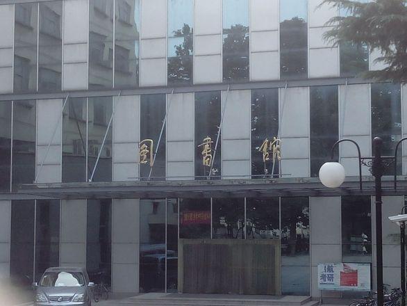 华中农业大学图片
