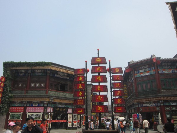 天津古文化街旅游区图片