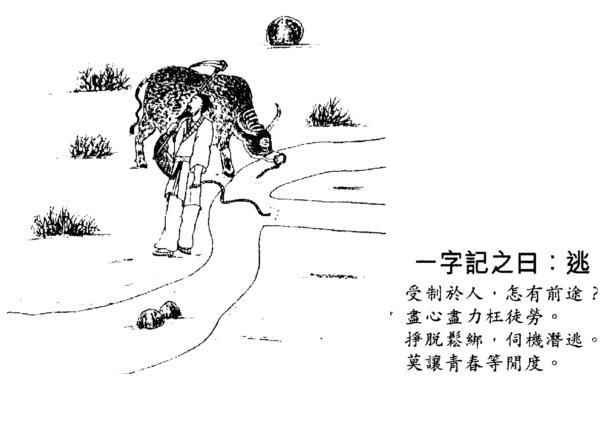 82625737_跑狗图高清跑狗图118图库跑狗图