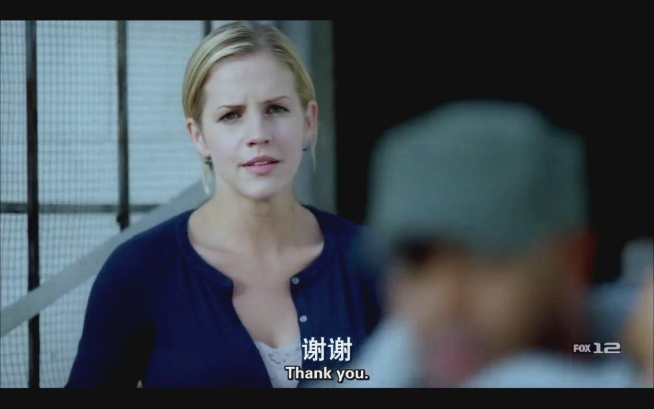 请教一下越狱第2季第16集汉堡店美女以及第3季第2集