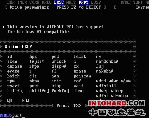 MHDD硬盘工具检测修复硬盘图文教程 - 遇见旧时光 - Ashes of Time