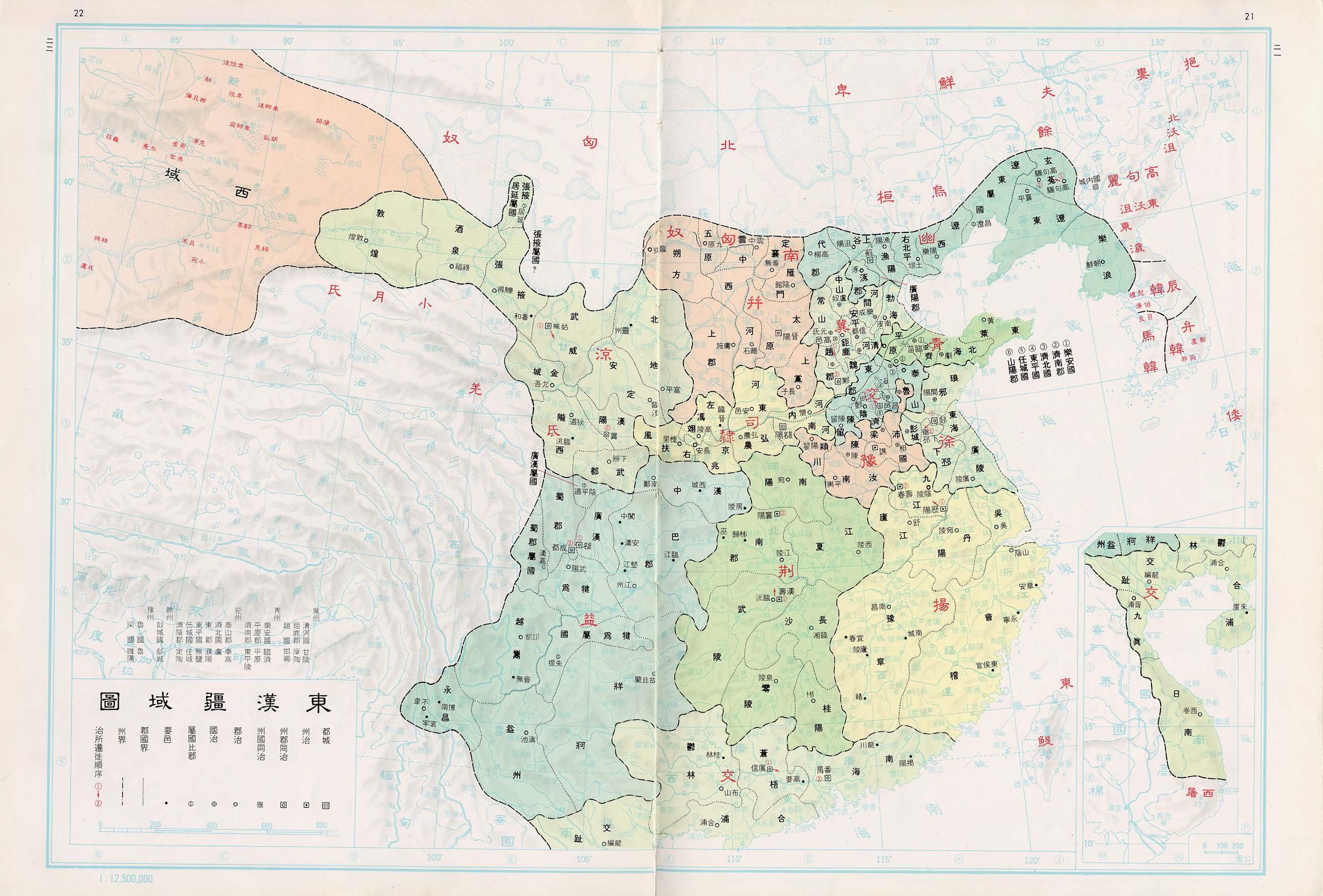求几张三国时期的地图,要包含14州的,不需要那么精密