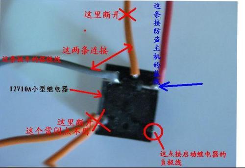 ybr125接点火器插头的触发白/蓝线)采用压线方法 粉红线------不接不