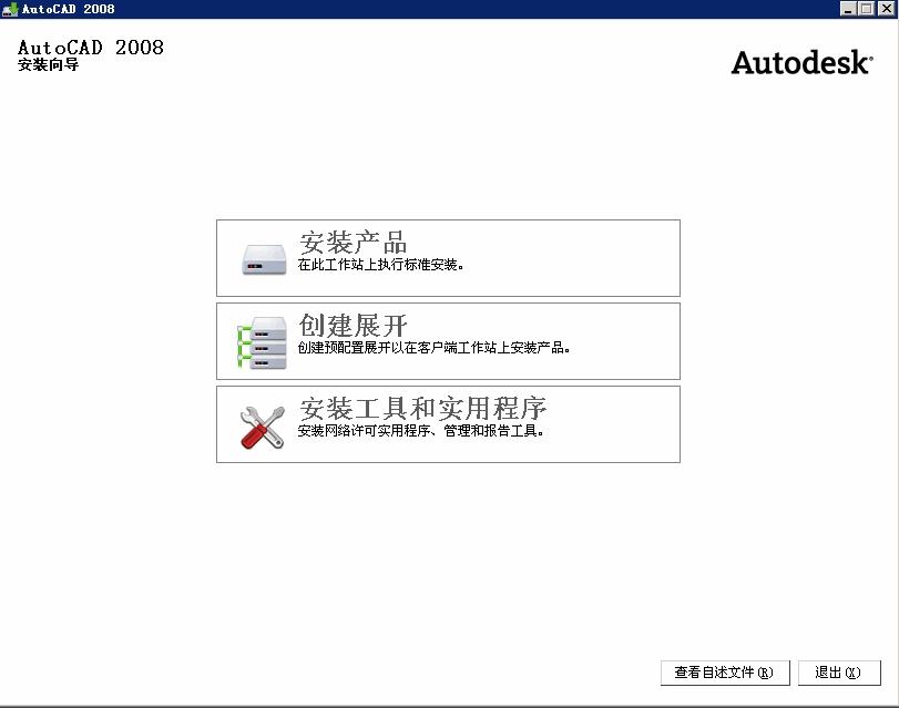 【转】autocad2008简体中文版免费下载完美cad叶片画法螺旋图片