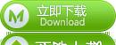复制和移动利器:TeraCopy 2.22 更新下载 网络软件 第3张