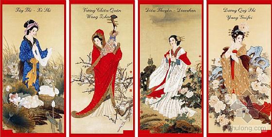 【中国古代四大丑女】图片