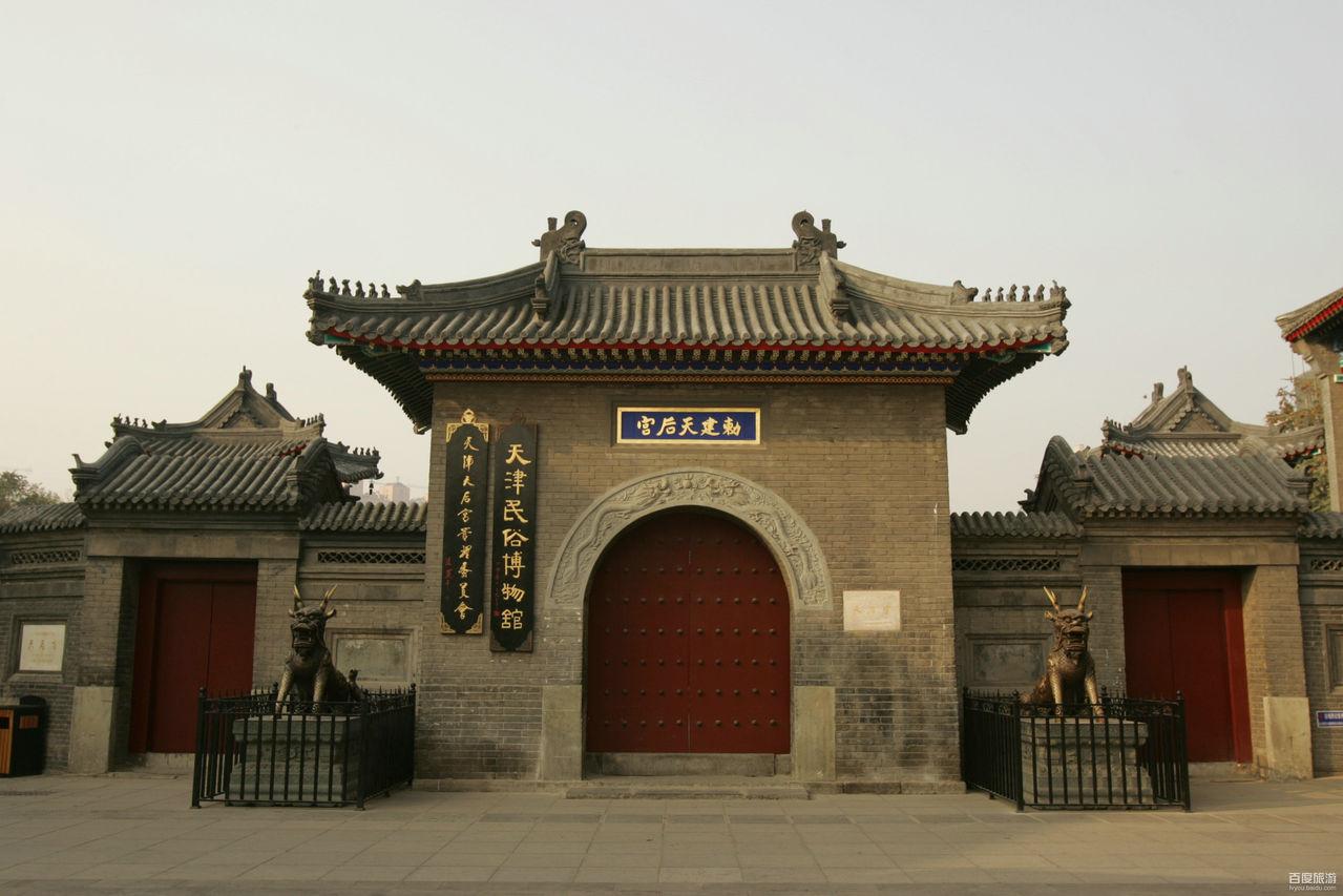 分别在四座配殿和藏经阁,张仙阁开辟了以展示天津民俗民风为内容的图片
