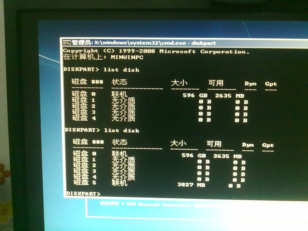 indows7出现防爆所需的CD/DVD驱动器气体驱缺少设备探测器图片