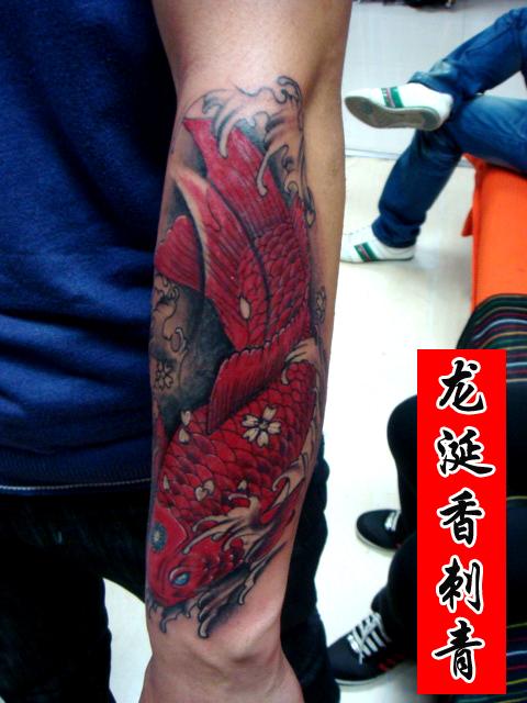 手腕烟疤纹身图案分享展示图片