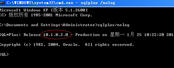 Oracle  IMP-00003: 遇到 ORACLE 错误 20001,导数据出现问题 - ╰★张志峰★╮ - zhangzhifeng688的博客