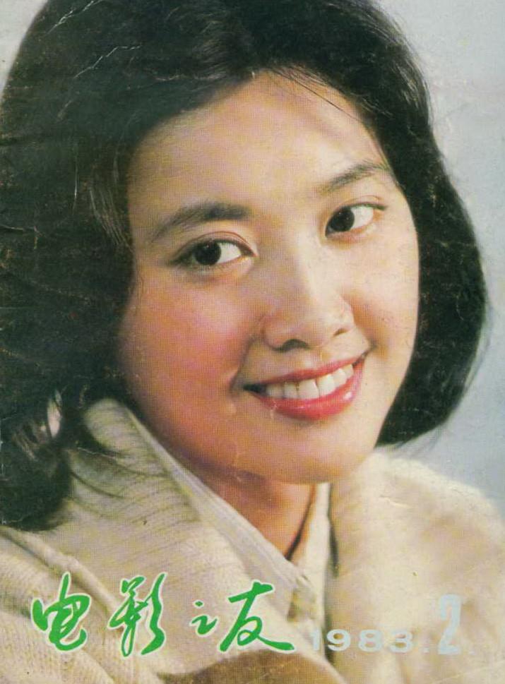 回复:中国大陆80年代电影漂亮女演员知多少