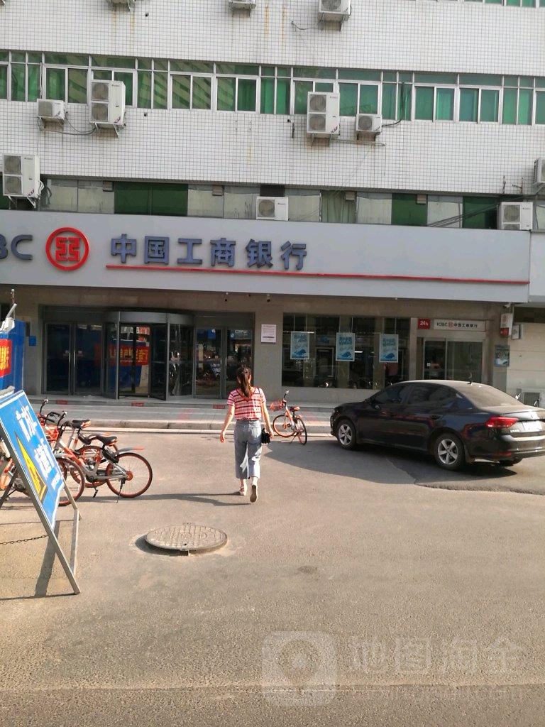 中国工商银行(郑州铁道警校高中)学支行考v铁道图片