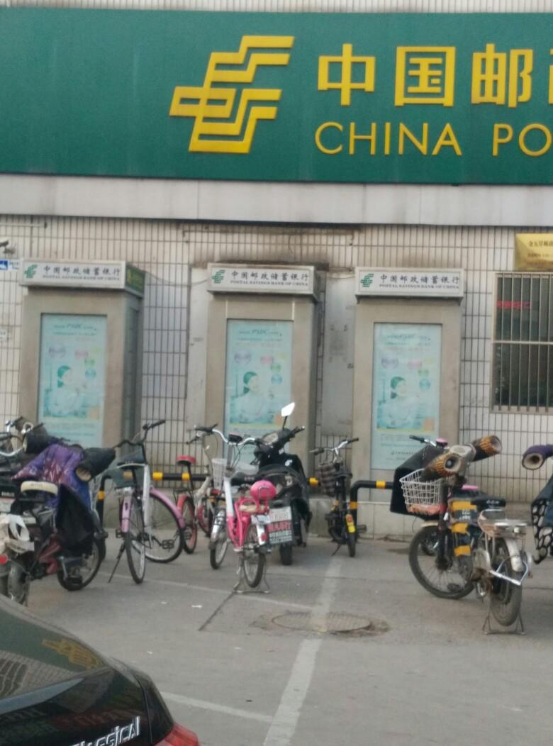中国邮政储蓄银行atm(金五星商城支行)