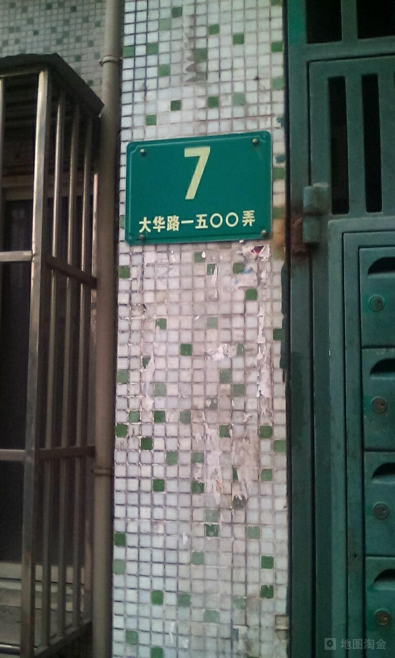 上海市宝山区汶水路小学街(宝山区大场镇街道西)中心前动漫政府新图片