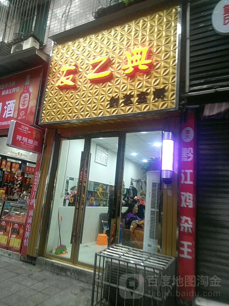 四川省眉山市仁寿县仁和街168号情趣印花旗袍美女图片