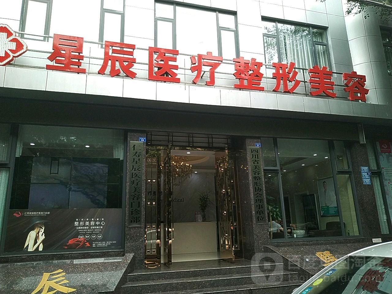四川省眉山市仁寿县金丝袜二段45号情趣马路沈阳图片