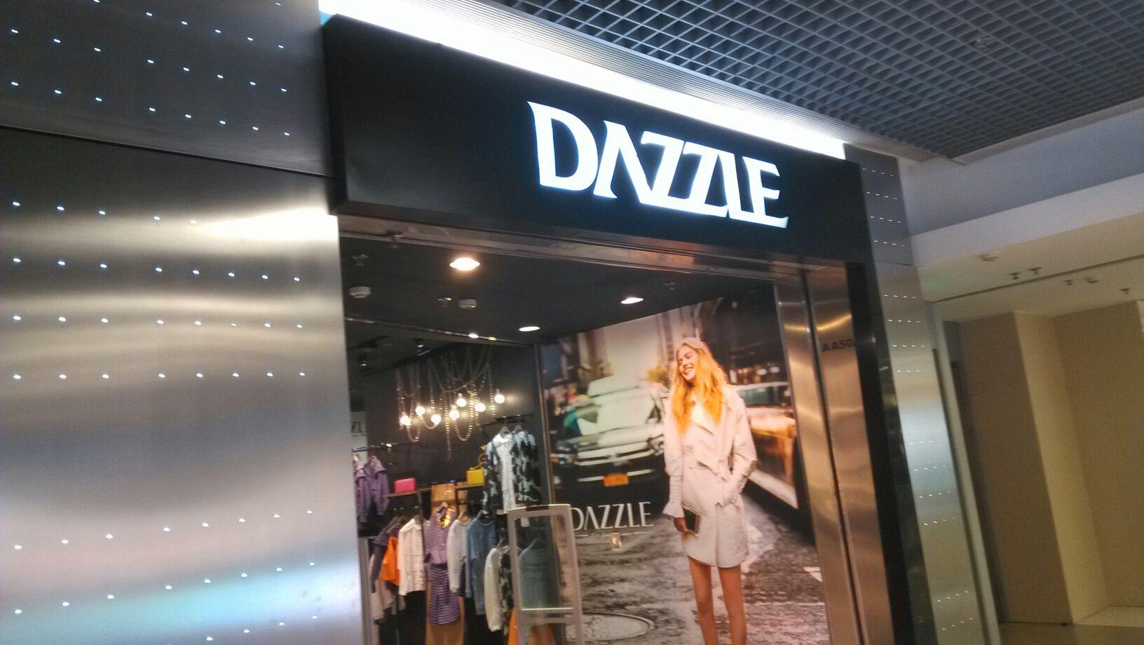 dazzle(北京东方新天地店)图片